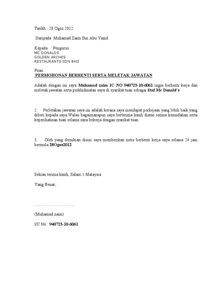 Contoh Surat Perletakan Jawatan Wallpaperzenorg