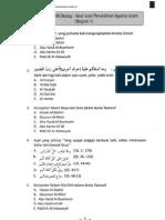 Soal Tes Cpns Kementerian Agama Pdf : kementerian, agama, Contoh, Download, Kemenag