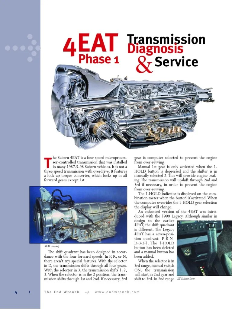 small resolution of 4eat phase 1 diagnosis and service 4eatph1win04 manual transmission transmission mechanics