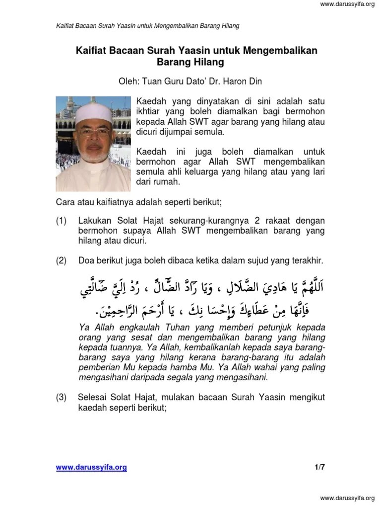 Doa Barang Hilang : barang, hilang, Kaifiat, Mengembalikan, Barang, Hilang