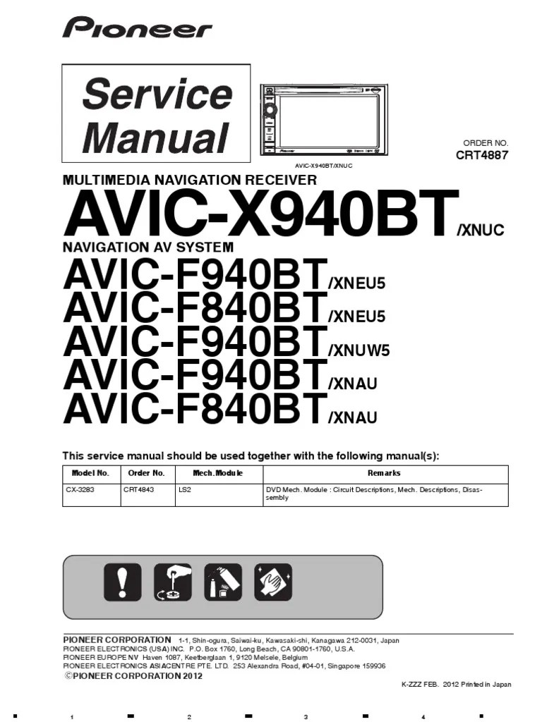 hight resolution of avic f940bt f840bt crt4887 sm laser mp3avic x940bt wiring diagram 18