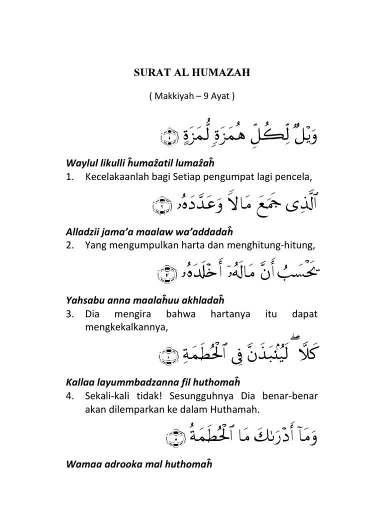 Al Humazah Latin : humazah, latin, Surat, Humazah.pdf