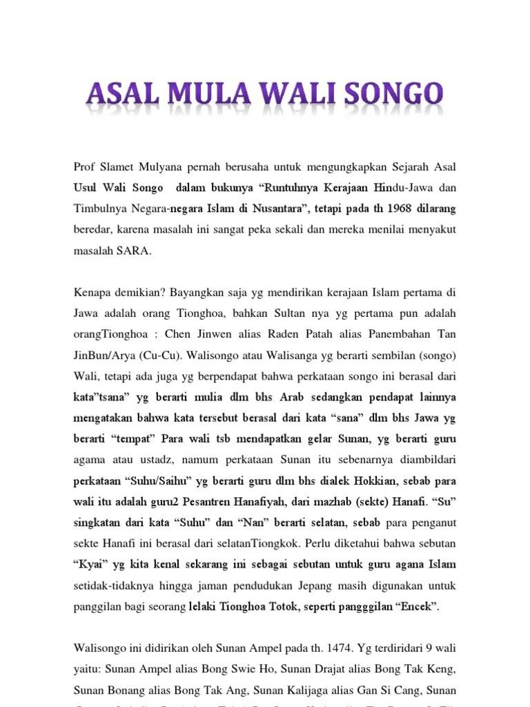 Asal Muasal Wali Songo : muasal, songo, Songo