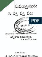 242178957-Pratyangira-Sadhana-Telugu-Siddheswarananda