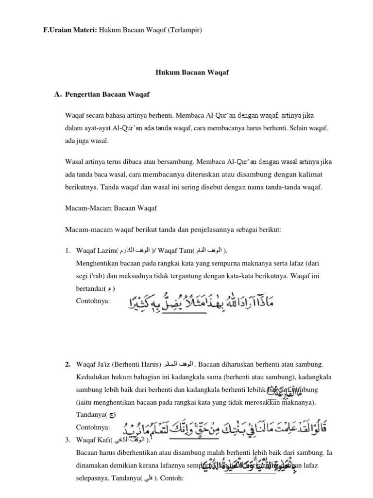 Contoh Bacaan Waqaf Lazim : contoh, bacaan, waqaf, lazim, Hukum, Bacaan, Waqaf
