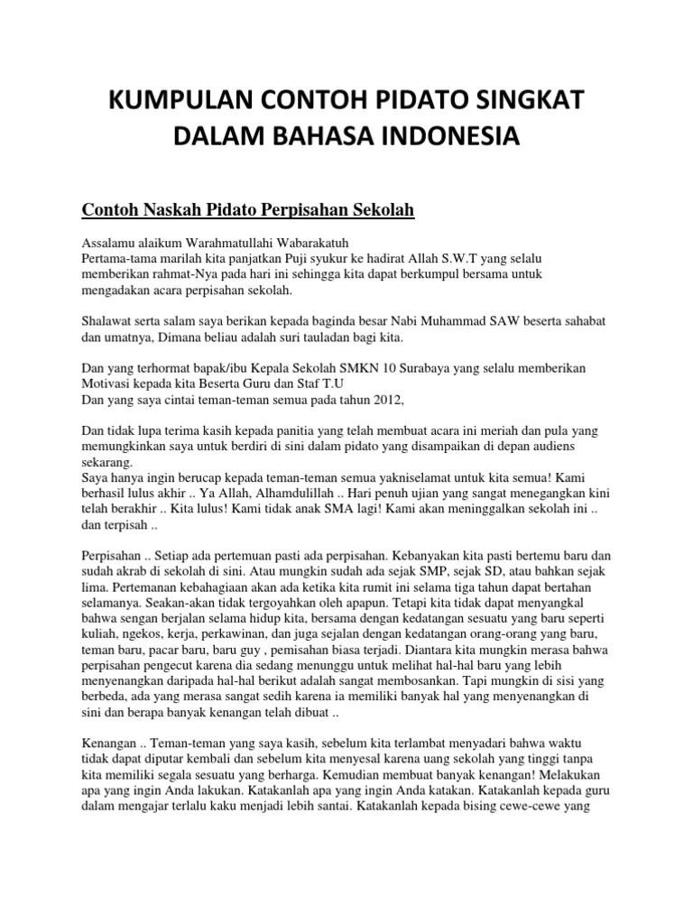 Teks Pidato Singkat : pidato, singkat, Kumpulan, Contoh, Pidato, Singkat, Dalam, Bahasa, Indonesia