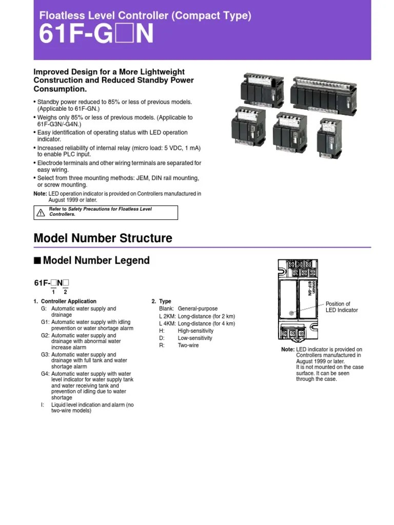 medium resolution of omron floatless level controller relay cable