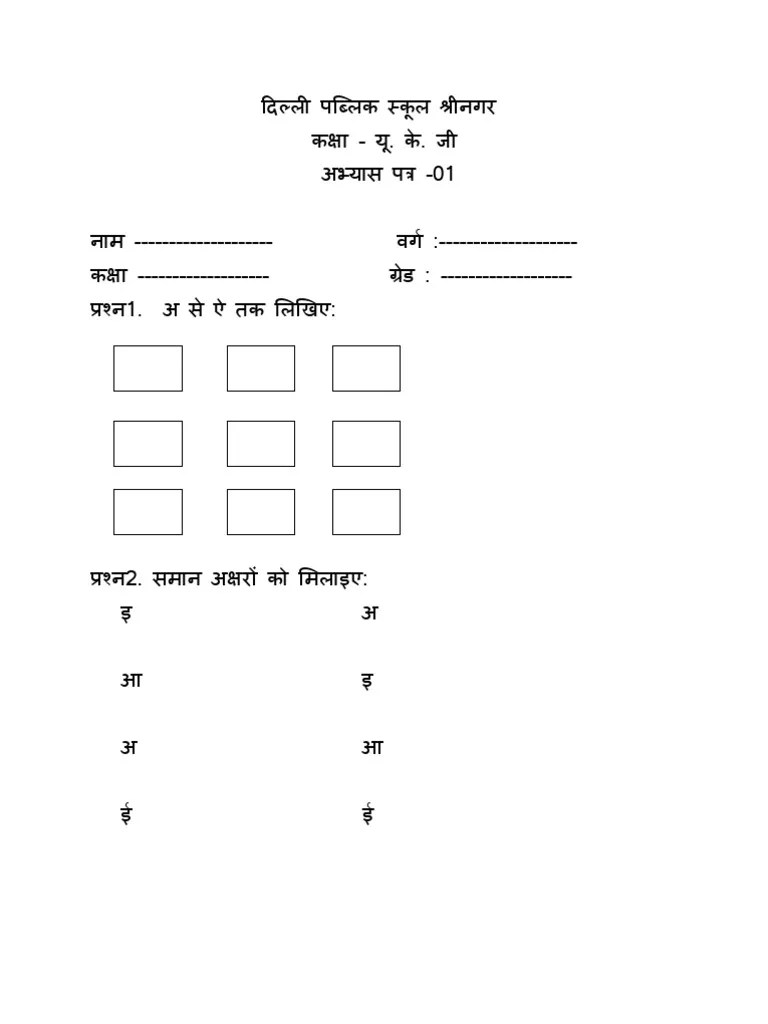 Books Self Improvement Hindi