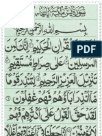 Manzil Pdf : manzil, Manzil, Arabic, Language
