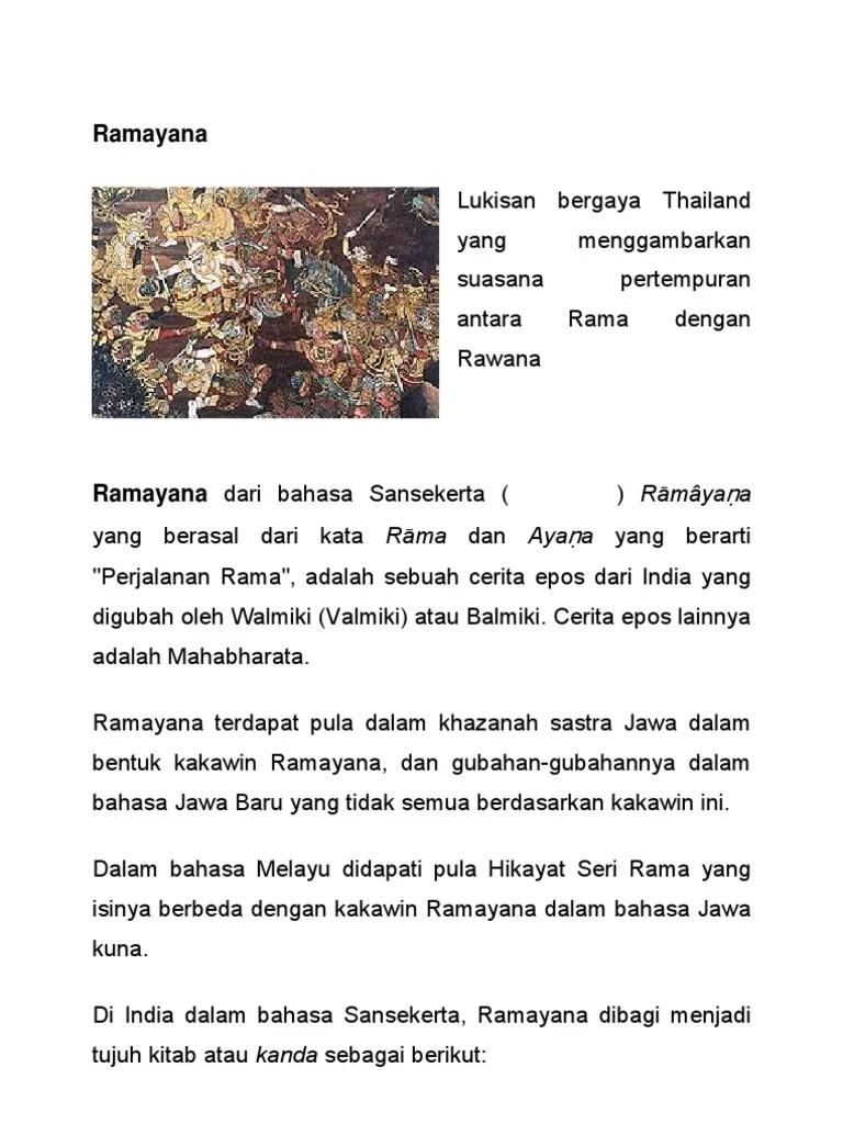 Cerita Anoman Duta : cerita, anoman, Amanat, Cerita, Ramayana, Anoman, Dalam, Bahasa, Kumpulan, Caption