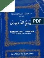 Minhajul Abidin Pdf : minhajul, abidin, 2009_06!16!11!30!37.PDF, Minhajul, Abidin