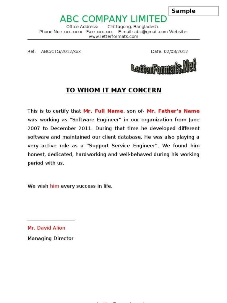 pharmacy technician volunteer cover letter
