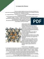 Alphabet Langue Des Oiseaux Pdf : alphabet, langue, oiseaux, Langue, Oiseaux, Anges, Alchimie, Science