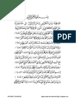 Ratib Al Haddad Pdf : ratib, haddad, Ratib, Al-haddad, (full, Arabic).pdf