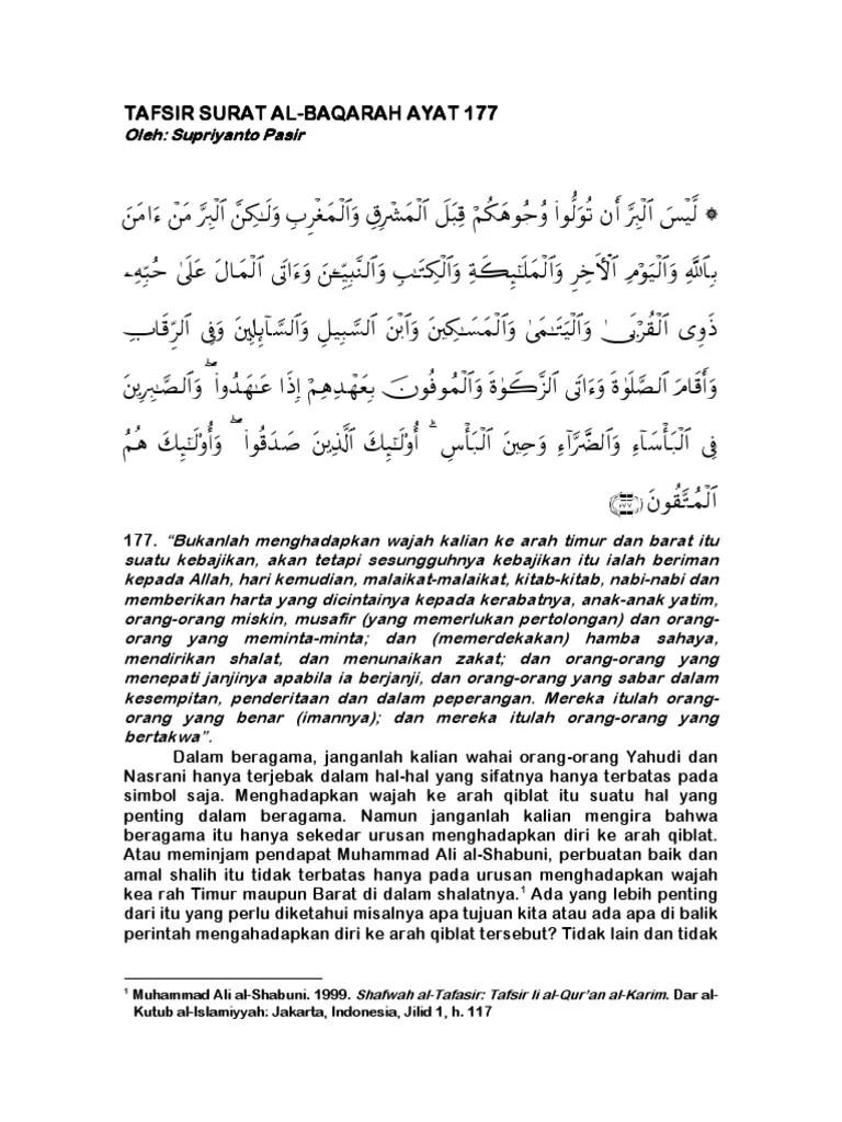 Surat Albaqarah Ayat 177 : surat, albaqarah, Al-baqarah, 177.pdf