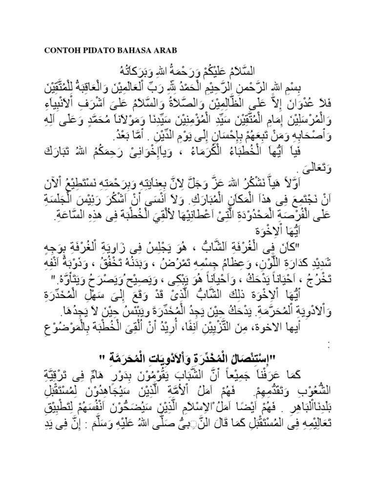 Pidato Bahasa Arab Singkat Dan Artinya Tentang Akhlak : pidato, bahasa, singkat, artinya, tentang, akhlak, Contoh, Pidato, Bahasa, Keyakinan, Beragama, Monoteisme