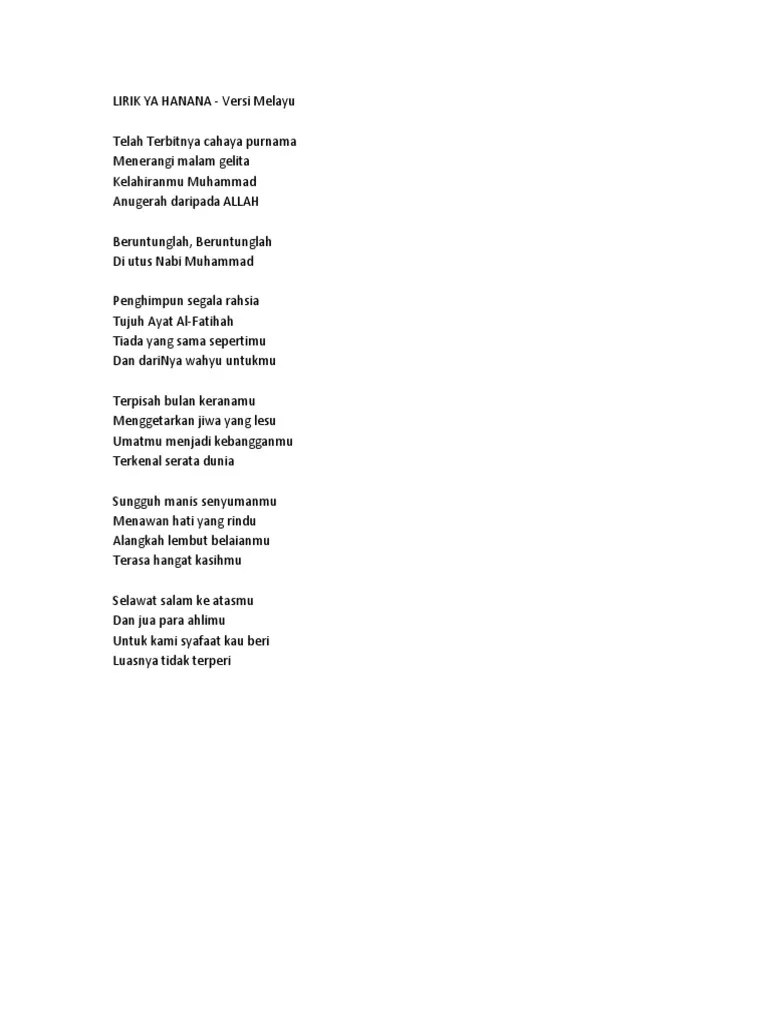 Tiada Sepertimu Lirik : tiada, sepertimu, lirik, Lirik, Hanana, Malay, Version