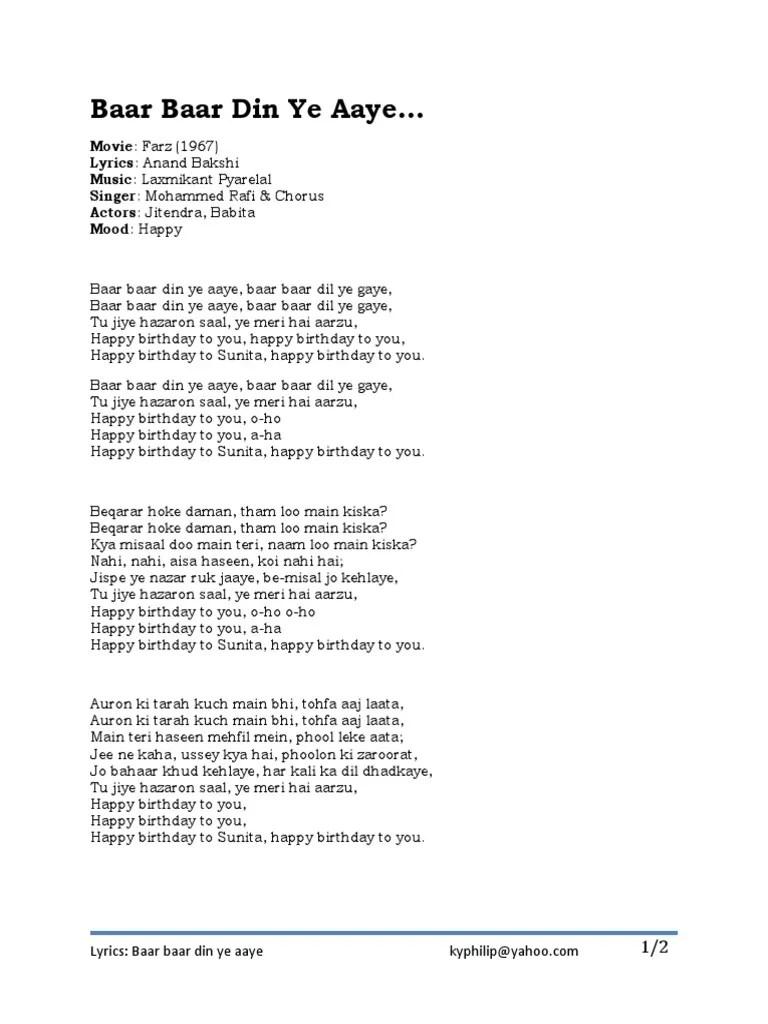 Happy Birthday To You Hindi Song Lyrics : happy, birthday, hindi, lyrics, Production, Districts, Bollywood