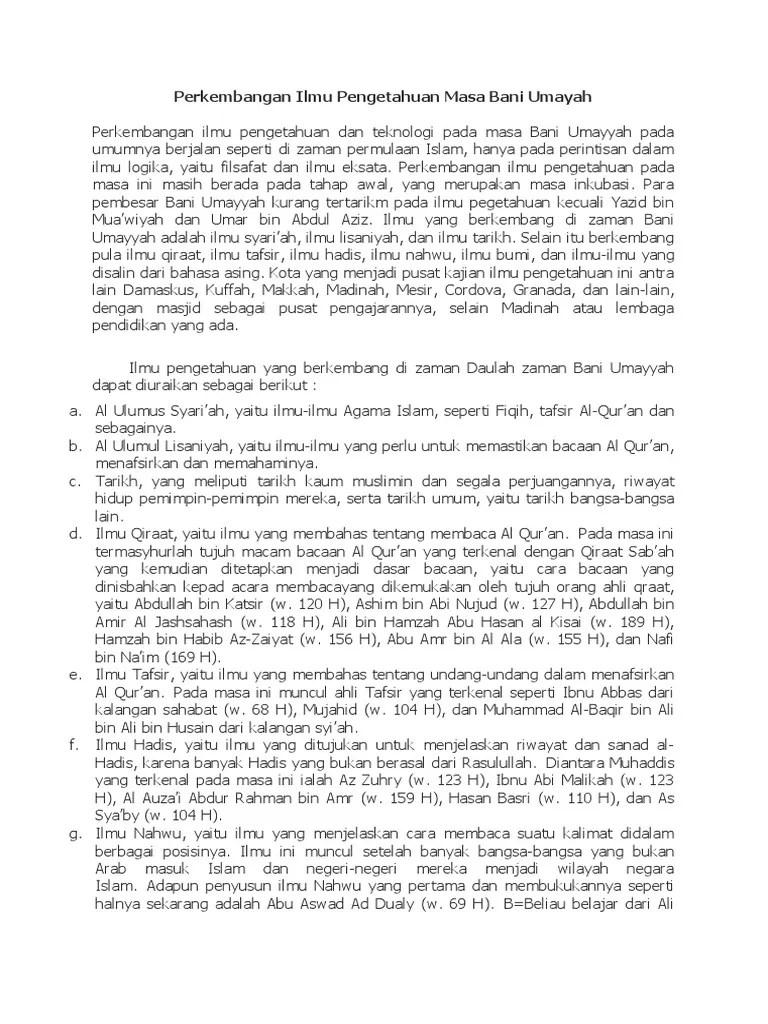 Perkembangan Ilmu Pengetahuan Pada Masa Bani Umayyah : perkembangan, pengetahuan, umayyah, Perkembangan, Pengetahuan, Umayah