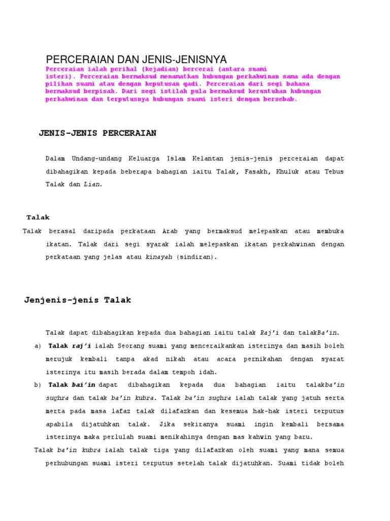 Khuluk Dalam Islam : khuluk, dalam, islam, Perceraian, Jenis, Pengajian, Islam)