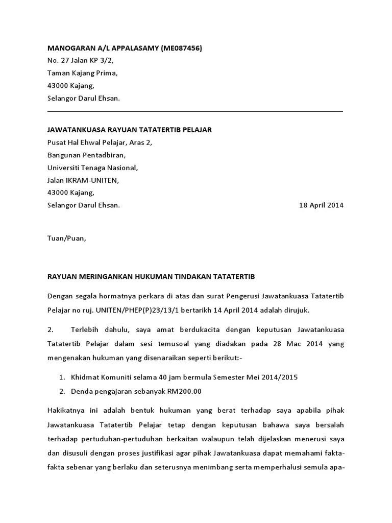 Surat Rayuan Hukuman Tatatertib Pelajar
