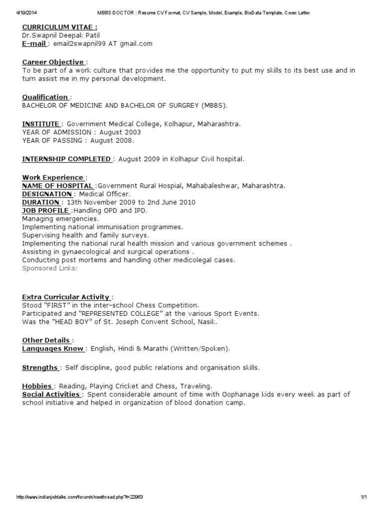 cover letter for resume doctor sample