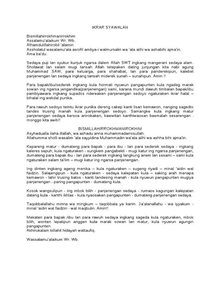 Ikrar Syawalan Bahasa Jawa : ikrar, syawalan, bahasa, IKRAR, SYAWALAN