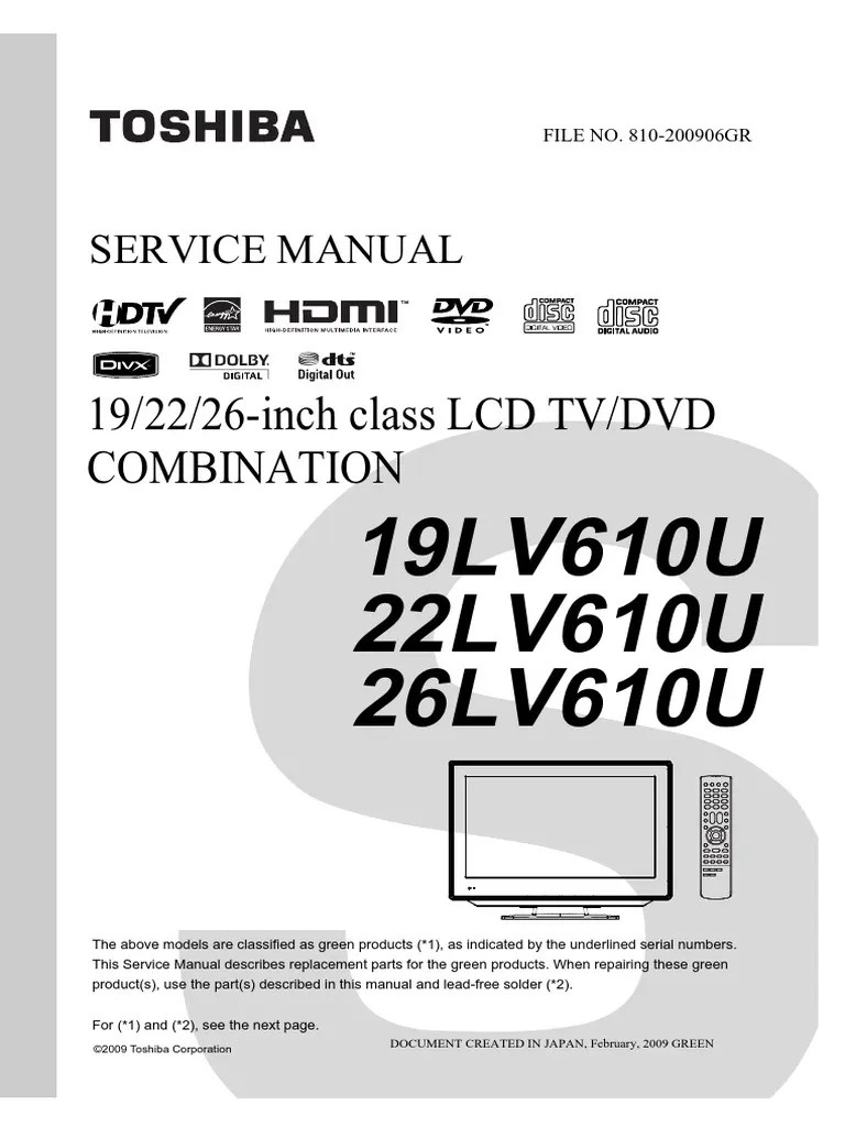 hight resolution of service manual for toshiba tv dvd combo 26lv610u cable television compact disc