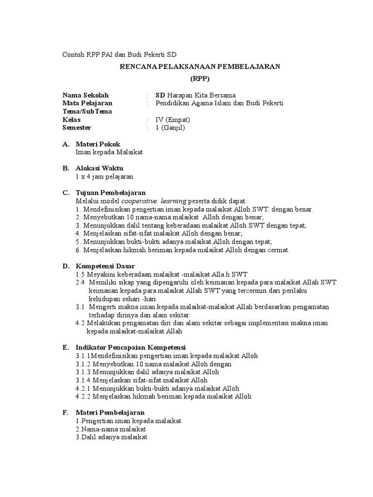 Rpp Kelas 4 Kurikulum 2013 : kelas, kurikulum, Contoh, Kelas, Kurikulum