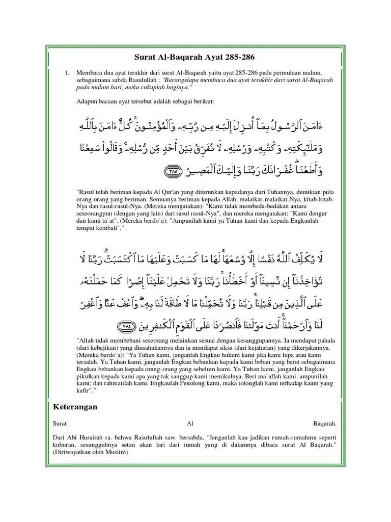 Al Baqarah 284 286 Latin : baqarah, latin, Surat, Baqarah, Latin