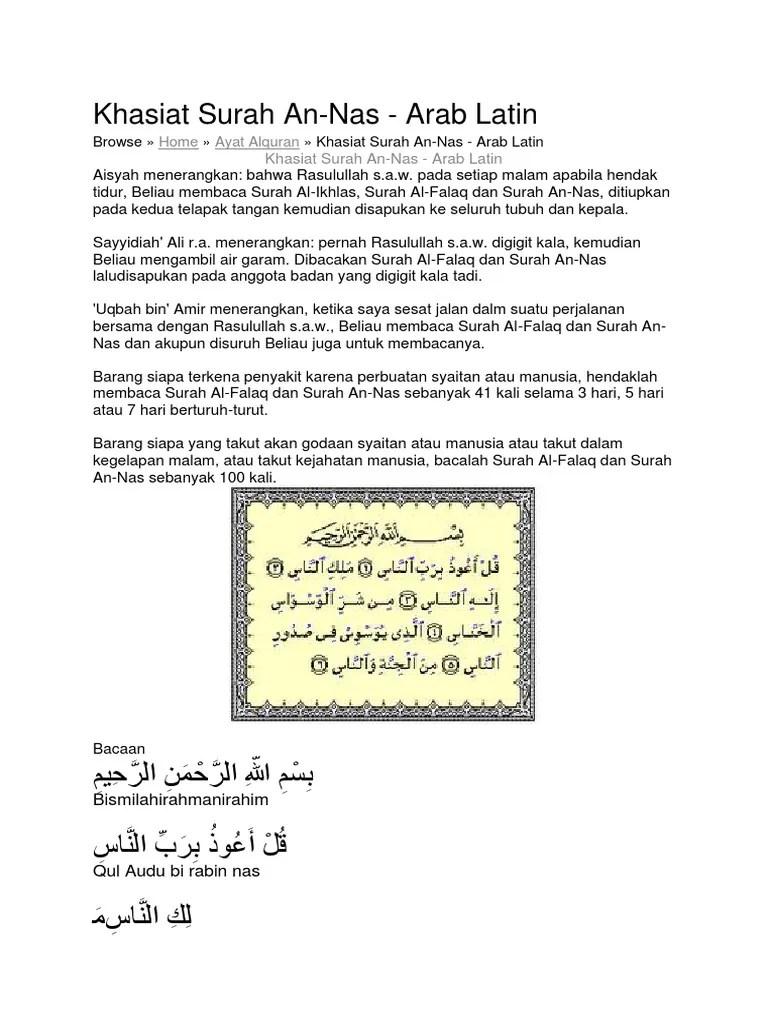 Manfaat Surat Al Falaq : manfaat, surat, falaq, Keutamaan, Surat, Ikhlas, Falaq, Annas, Kumpulan, Contoh