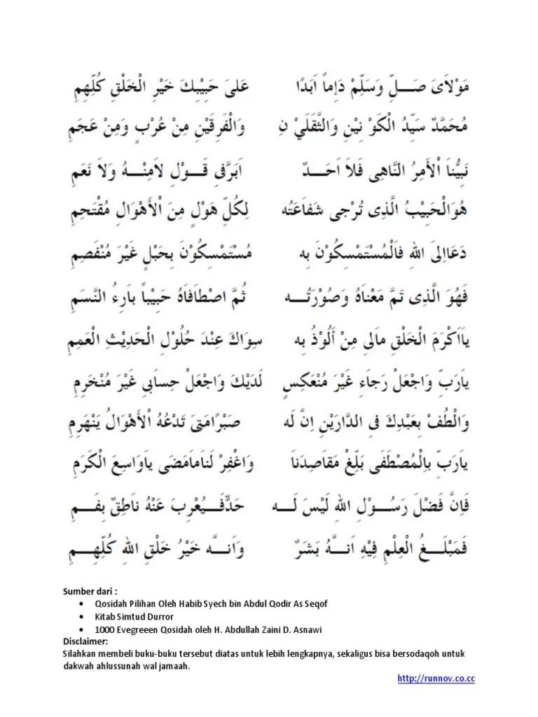 Lirik Ya Robbi Bil Mustofa : lirik, robbi, mustofa, Robbi, Mustofa.pdf