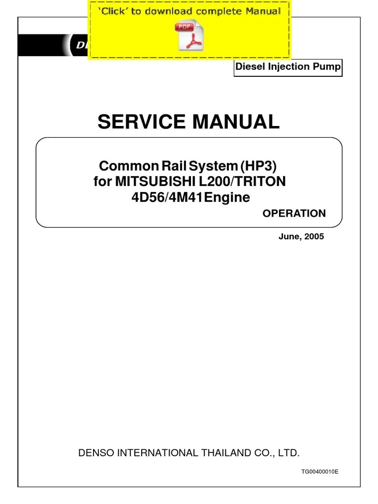 hight resolution of denso common rail mitsubishi l200 triton 4d56 4m41 service manual pages throttle fuels