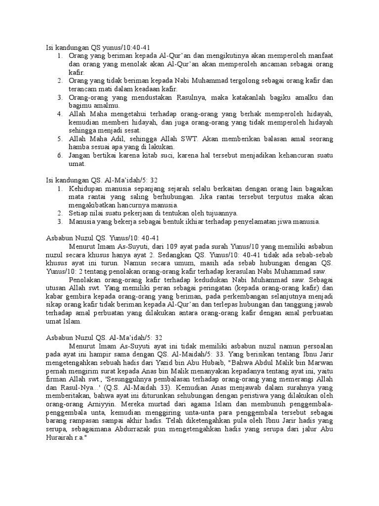 Kandungan Surah Yunus Ayat 101 : kandungan, surah, yunus, Surat, Yunus