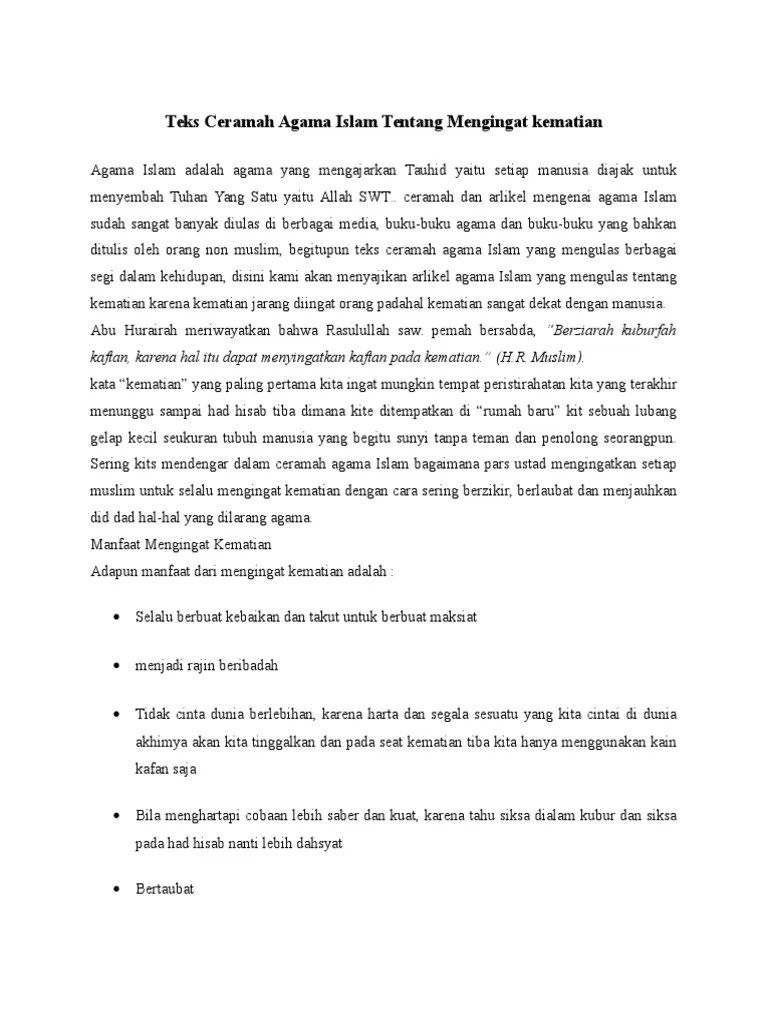 Ceramah Agama Lucu Mp3 Download : ceramah, agama, download, Ceramah, Agama, Download