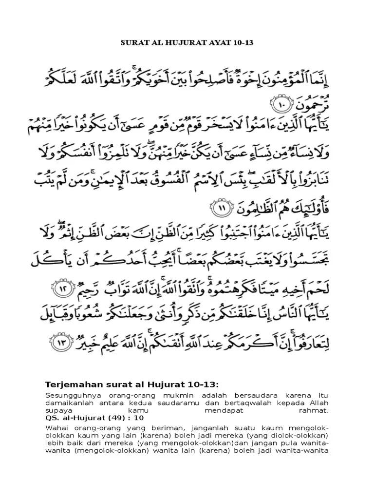 Al Hujurat Ayat 10 13 : hujurat, Terjemahan, Surat, Hujurat, 10-13