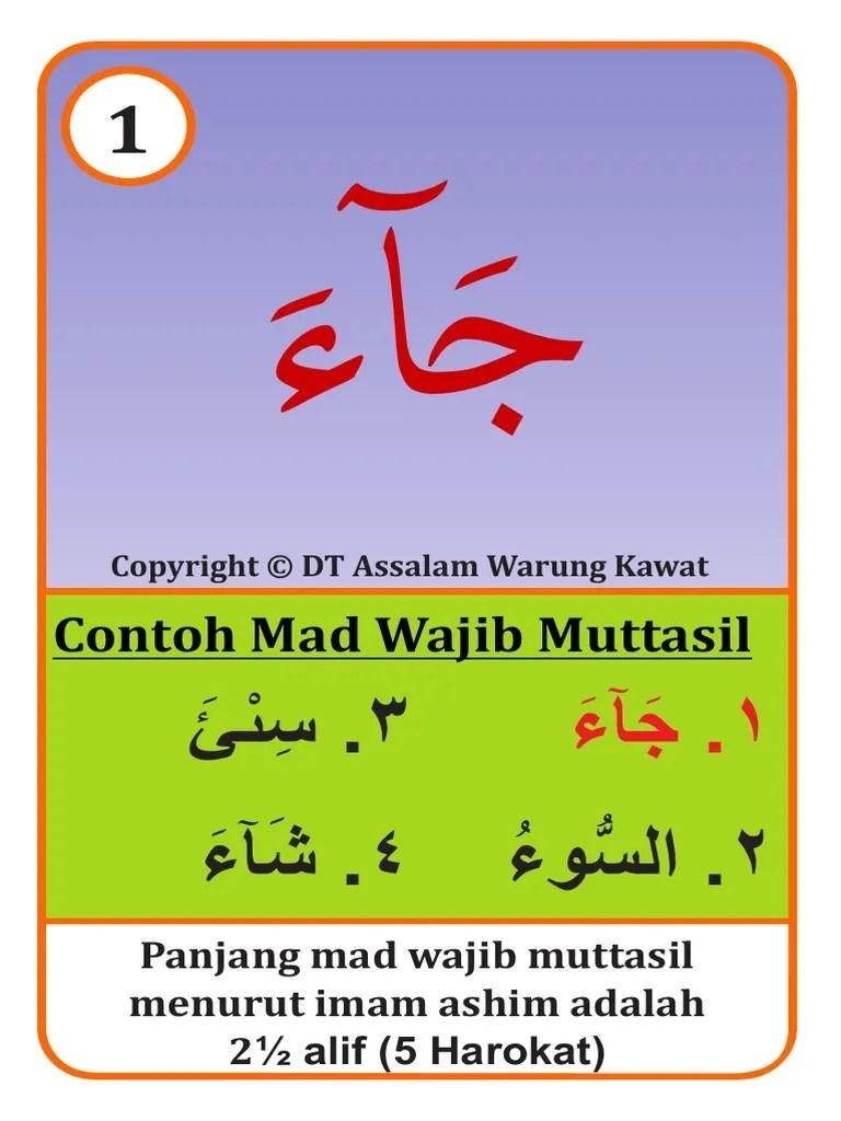Mad Wajib : wajib, Wajib, Muttasil