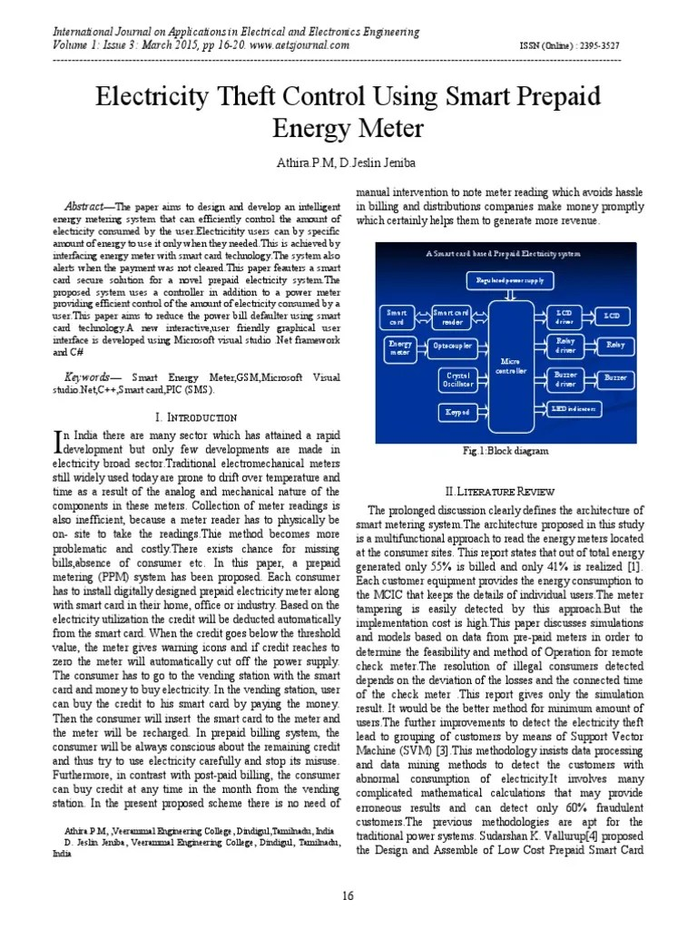 medium resolution of electricity theft control using smart prepaid energy meter microcontroller general packet radio service