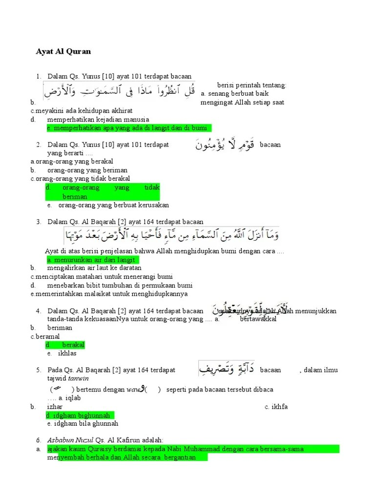 Kandungan Surat Al Baqarah Ayat 164 : kandungan, surat, baqarah, Asbabun, Nuzul, Surat, Baqarah