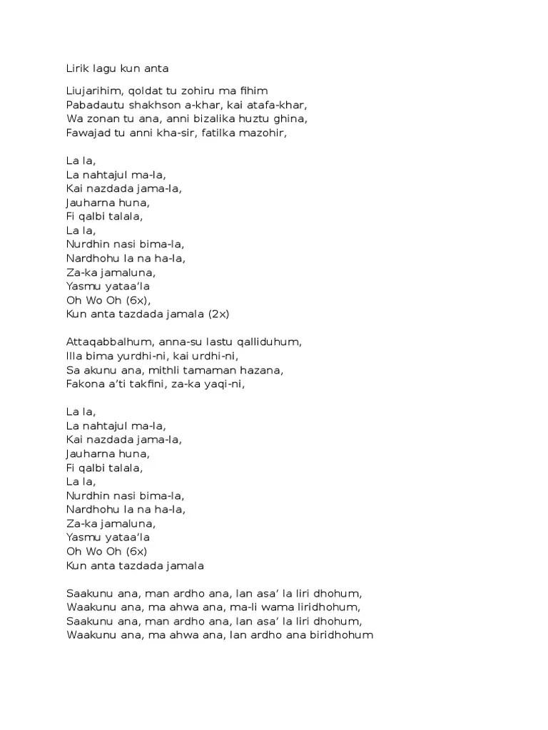 Lagu Humood Kun Anta : humood