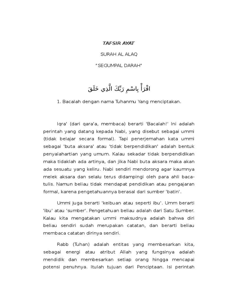 Surah Al Alaq 1 19 : surah, Kandungan, Surat, Title, Cute766
