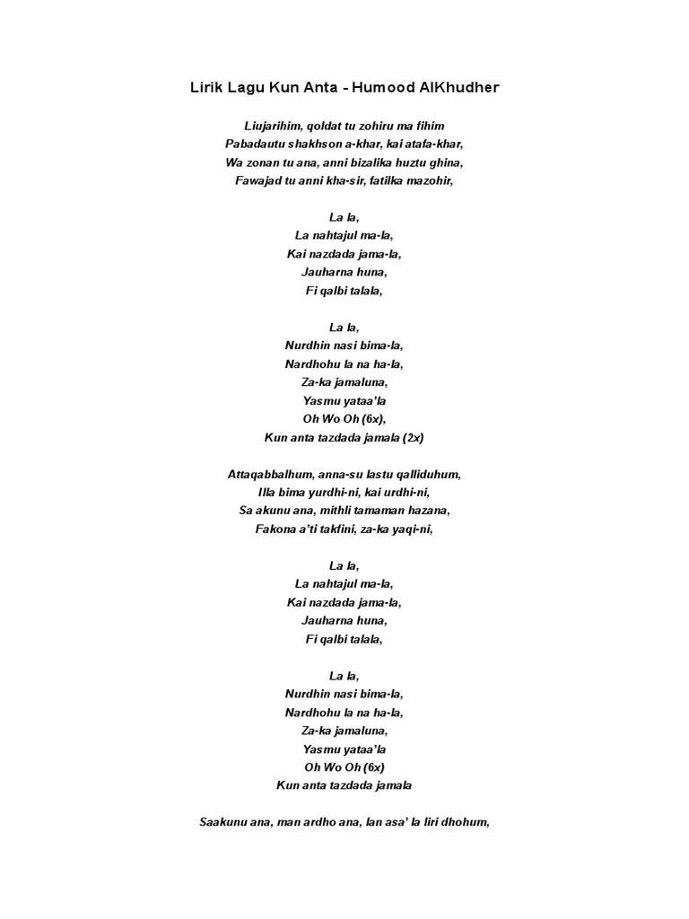 Humood AlKhudher - Kun Anta Lyrics (Rumni + Translation