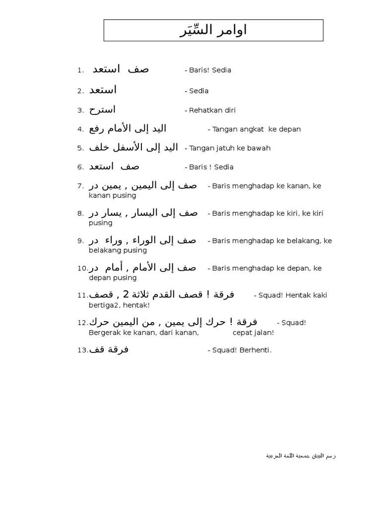 Bahasa Arab Kaki : bahasa, Command, Kawad, Bahasa