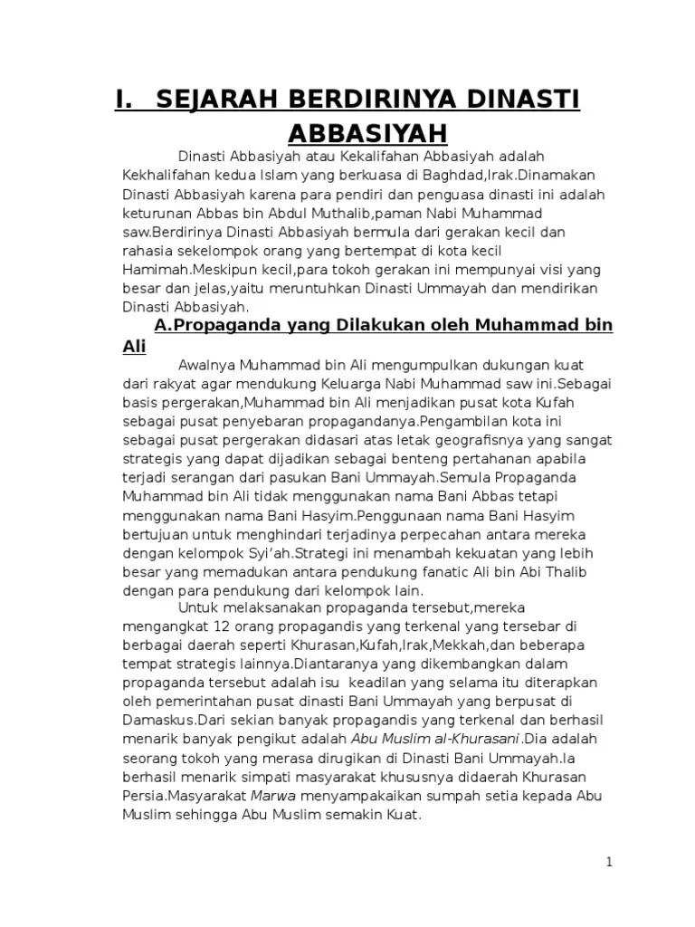 PROSES TERBENTUKNYA DINASTI ABBASIYAH - Blogger