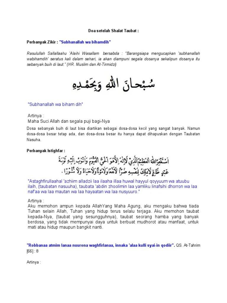 Doa Setelah Sholat Taubat : setelah, sholat, taubat, Setelah, Shalat, Taubat