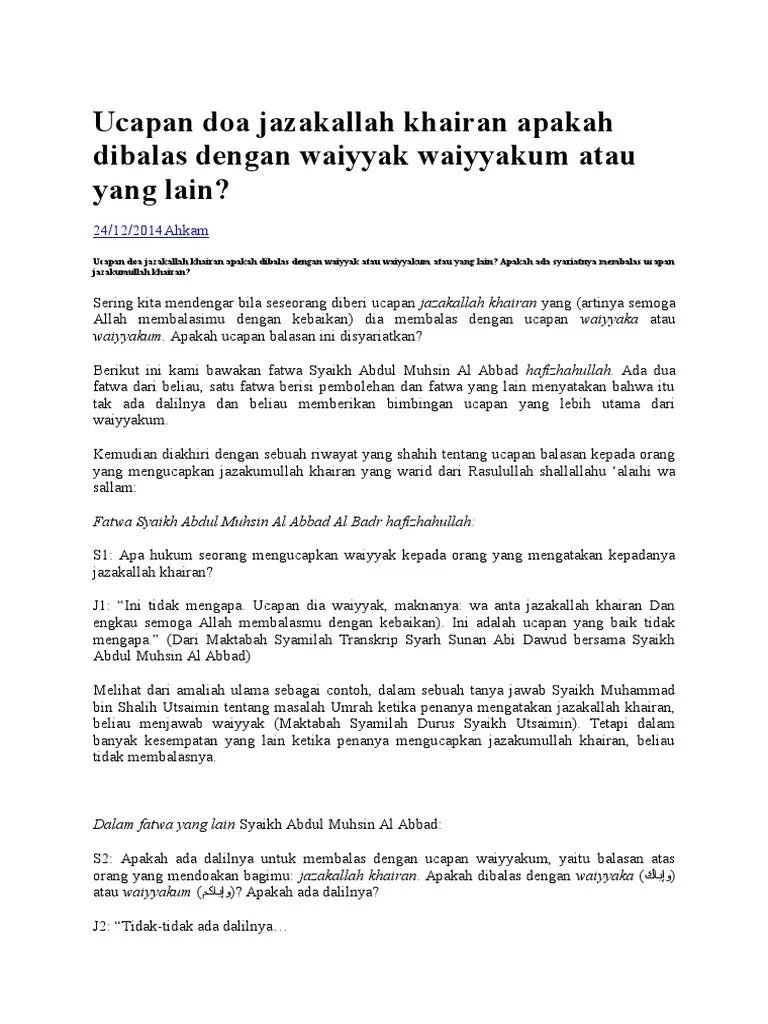 Jawaban Jazakallah Khairan Katsiran : jawaban, jazakallah, khairan, katsiran, Dalilnya, Mengucapkan, Waiyyakum, Jawaban, Benar, Cute766