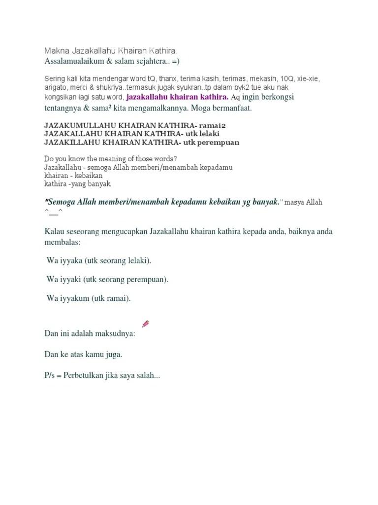 Jawaban Jazakallah Khairan Katsiran : jawaban, jazakallah, khairan, katsiran, Jazakallah, Khairan, Kathira, Meaning, MEANONGS