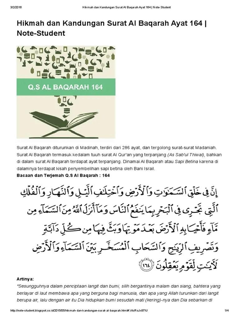 Al Baqarah Ayat 164 : baqarah, Hikmah, Kandungan, Surat, Baqarah, Note-Student, Share, Science