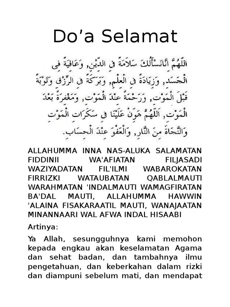 Allahumma Salamatan Fiddin : allahumma, salamatan, fiddin, Allahumma, Aluka, Salamatan