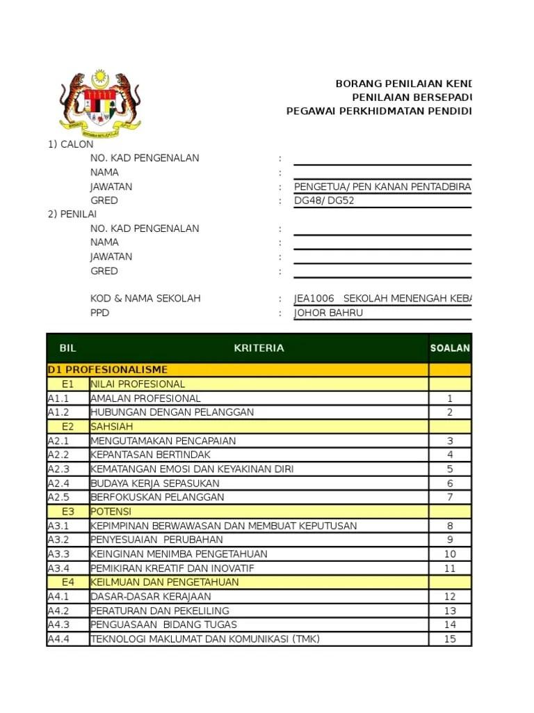 Borang Penilaian Kendiri Pbppp 2016 1 2 Xls Xlsx Cuitan Dokter